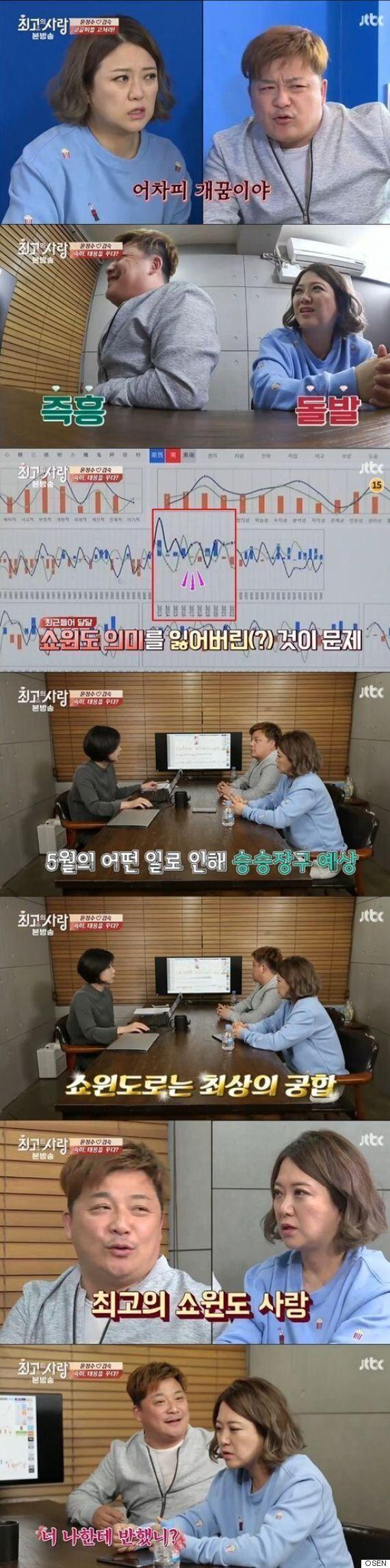 [어저께TV] '님과함께' 윤정수♥김숙, 꿈으로 본 현실 커플