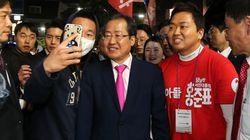홍준표·안철수·유승민 '홍대 자리싸움' 사건의