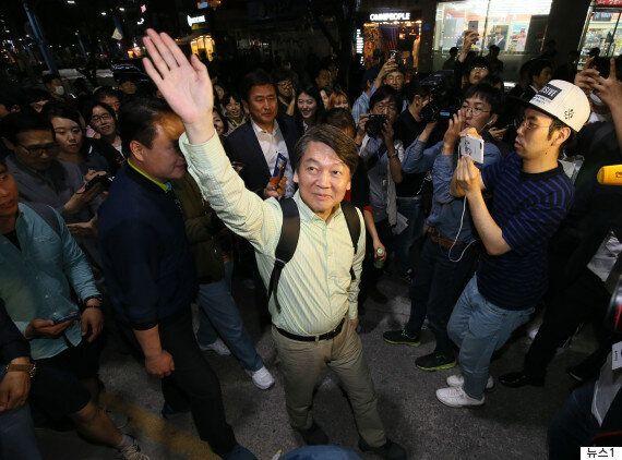 어젯밤 홍준표·안철수·유승민의 '홍대 자리싸움' 사건의