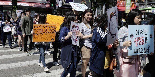청소년들이 교육당국과 교사들에게 '성평등 교육'을 촉구하는 문화제를