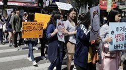 청소년들이 '성평등 교육'을 촉구하고