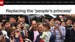외신들이 보는 한국 대선은 이렇다(기사
