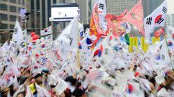 대한민국 가짜 보수의