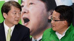 박지원이 '성소수자 혐오' 발언을