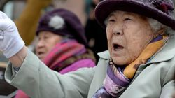 위안부 피해 할머니가 '마라톤 대회'에