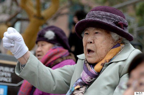 위안부 피해 할머니가 '마라톤 대회'에 참가하는