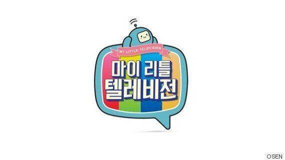 [공식입장] MBC 측