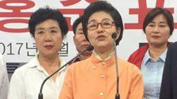 박근혜 동생 박근령이 홍준표 지지선언을