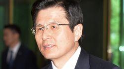 황교안 총리의 사표가