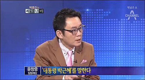 박근혜 정부 인사 발표가 고구마 먹은 듯 답답했던