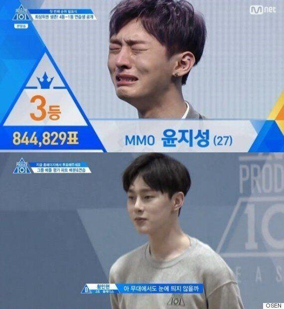 '프로듀스101' 무자비한 악성댓글...권현빈·윤지성 SNS 비공개