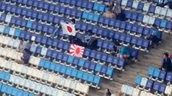 스포츠 경기 '욱일기 응원'에 대한 일본 정부의