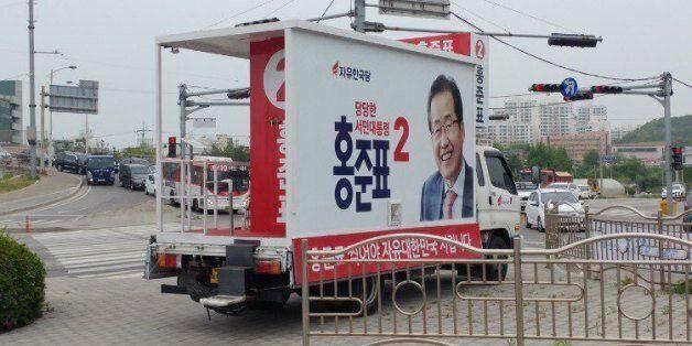 선거당일 길거리에 주차된 홍준표 유세차가 선관위에 고발당한