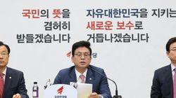 바른정당 탈당한 13명, '전원 재입당'