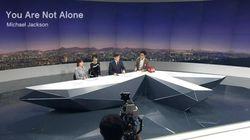 JTBC '뉴스룸' 엔딩송에 대한 세 가지 추측