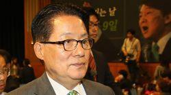 박지원이 국민의당 대표에서