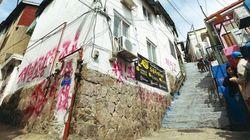 이화동 벽화마을에서 일부 벽화들이 지워진