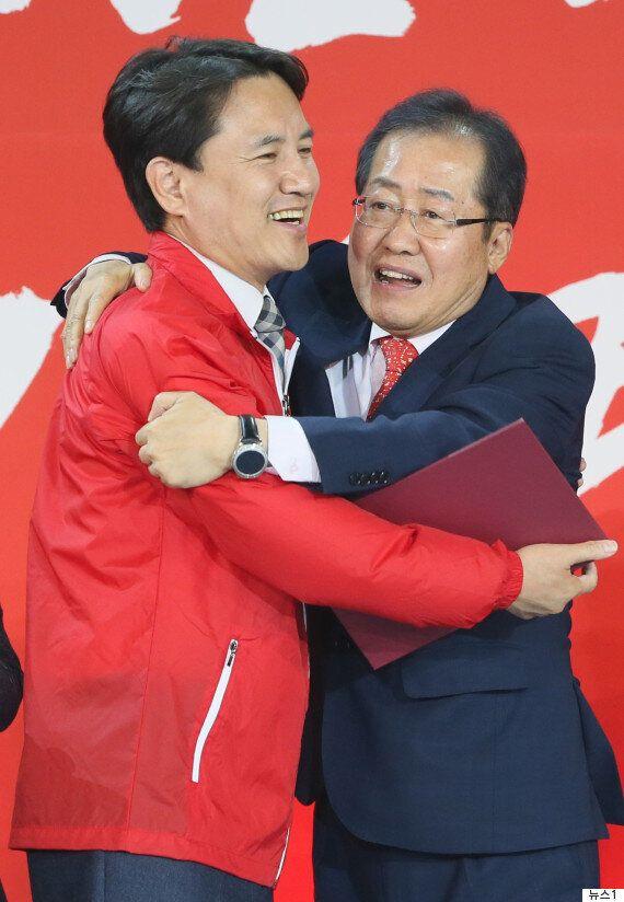 자유한국당이 '문재인 아들 문준용 국민 지명수배령'을