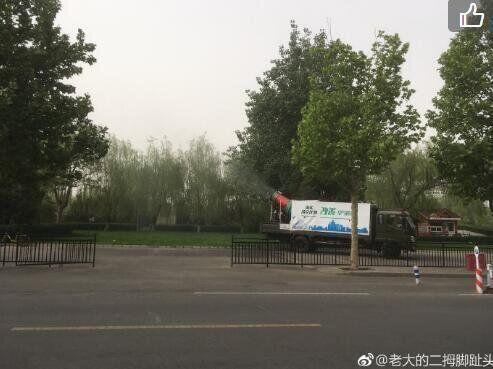 중국이 미세먼지 측정치를 조작하고 있다는 의혹이