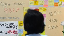 '강남역 살인사건' 1주기에 대한 트윗