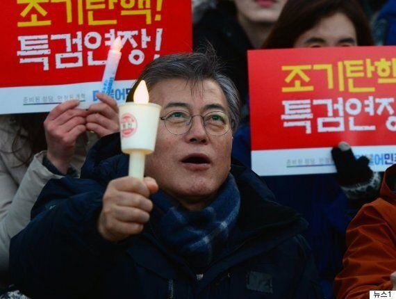조선신보 '문 대통령 당선은 촛불혁명의