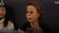 윤여정이 '윤식당' 영업 종료 소감을