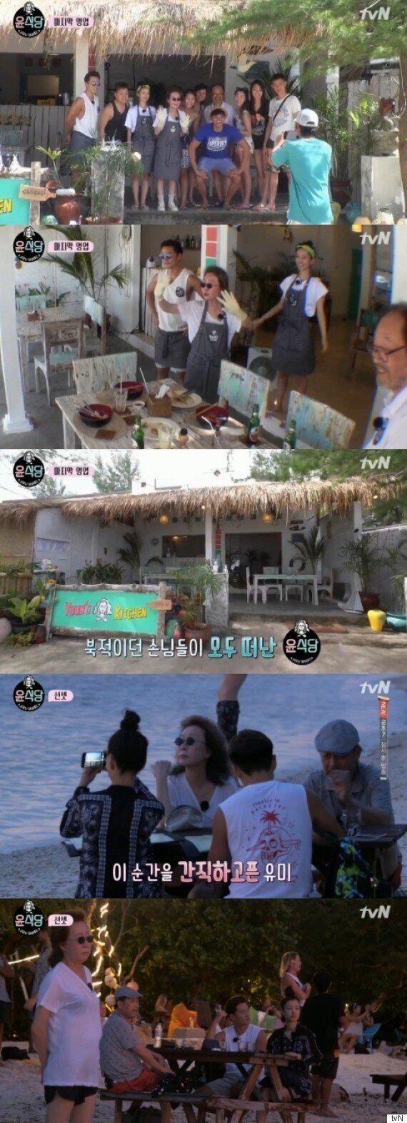 '윤식당' 영업종료, 윤여정이 쓴 아름다운 드라마