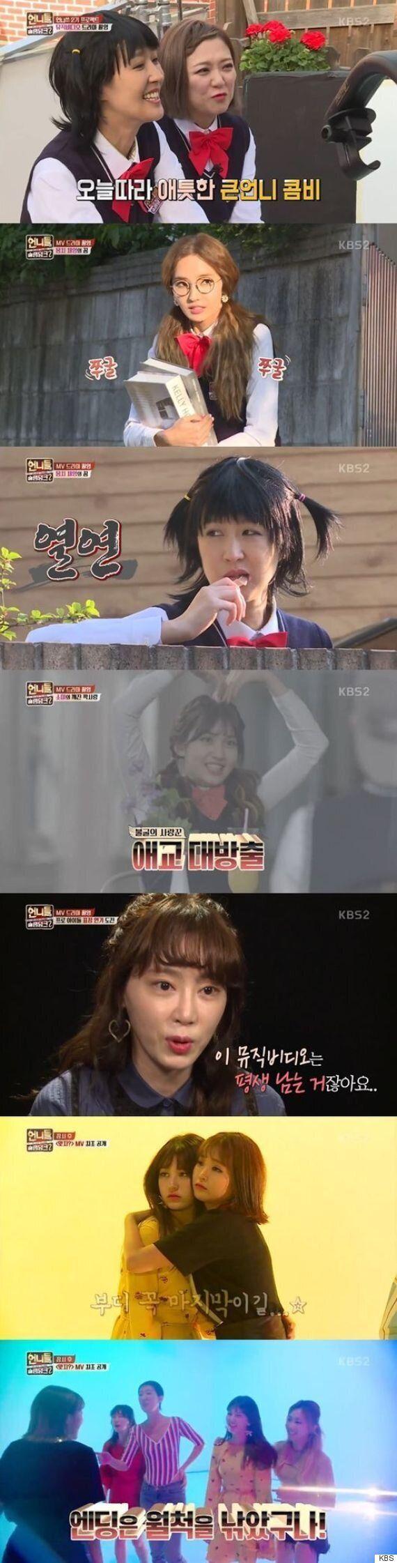 [Oh!쎈 초점] '언슬2' 꽃길 걷는 언니쓰가 더욱 대견한