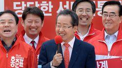 홍준표가 직권으로 '친박' 징계를 모조리