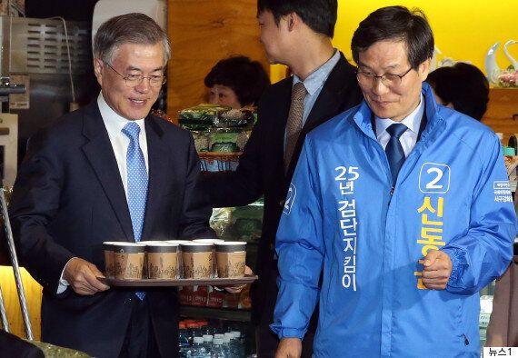 김주하가 '문재인의 커피' 댓글을