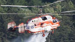 '산불 진화' 헬기에 타고 있던 정비사가