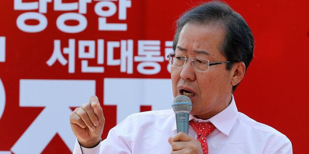 홍준표 캠프가 '허위 여론조사 유포' 혐의로