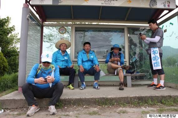 바른정당과 유승민 후보를 위해 296km를 걸었던 사람들이