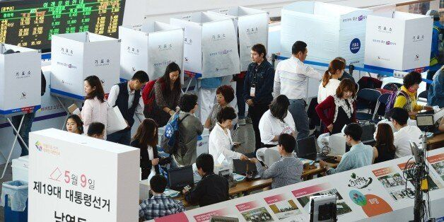 5일 아침 서울역 사전투표소