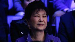 박근혜 측이 첫 재판서 18개 혐의에 대해 한