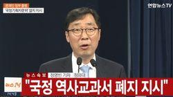 文, 국정교과서 폐지·'임을 위한 행진곡' 제창