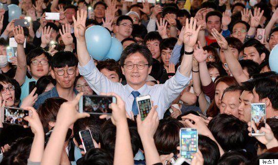 '유승민을 찍는 표는 사표 아닌 대한민국 새로운 희망에 투자하는