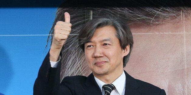 조국 서울대 교수, 청와대 민정수석