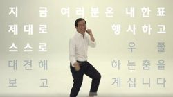 박원순 서울시장이 신나게 '막춤'을 춘