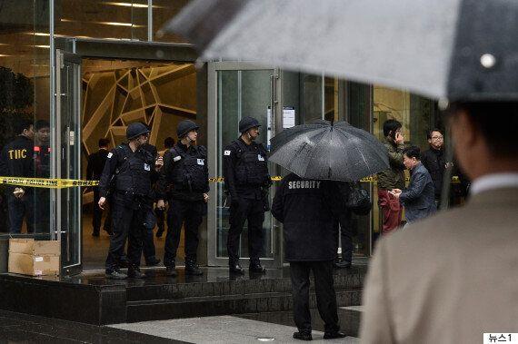 삼성 서초타워에 폭발물 의심 신고가