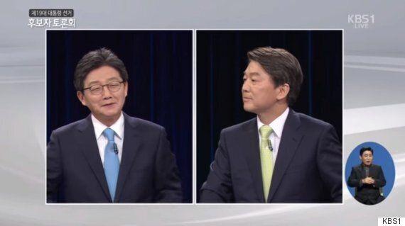 박지원이 '초대 평양 대사' 발언에 밝힌 입장은 안철수의 말과 조금