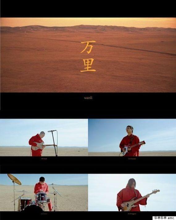 혁오가 몽골 사막에서 찍은 티저를