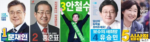 '안철수 포스터' 자문한 이제석의 한