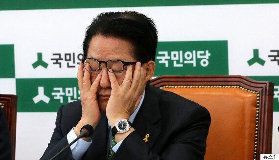 '선거법 위반' 박지원이 선관위 처분을