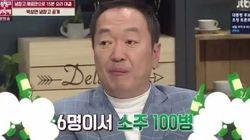 '냉부해' 출연 박상면, 소주 100병 마신 정황