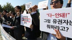 유권자의 정치적 표현을 가로막은 선거법 독소