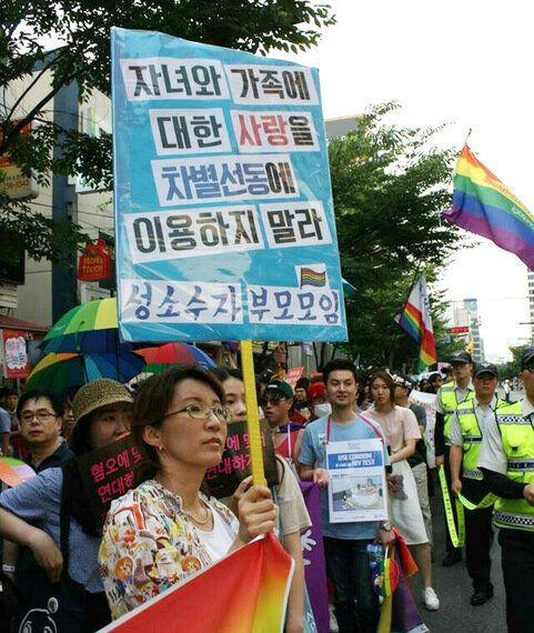 한국 군대는 '게이