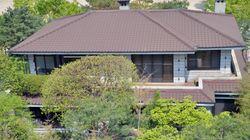 박근혜의 삼성동 집을 67억 5천만원에 구입한