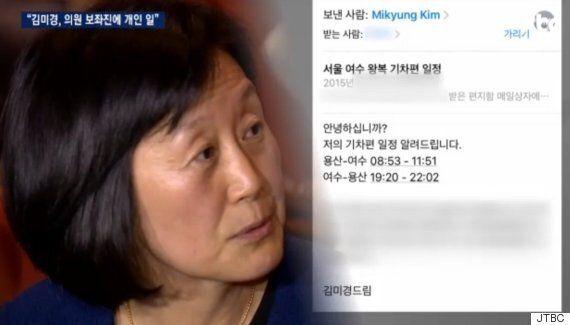 '부인 채용 특혜' 의혹에 대한 안철수의 해괴한