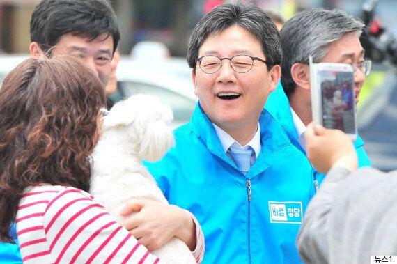 바른정당 의원들이 자기들이 뽑은 대선후보 유승민에게 다시 한 번 단일화를